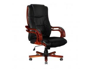 Scaun pentru birou din...